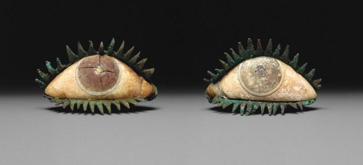 eyes museum