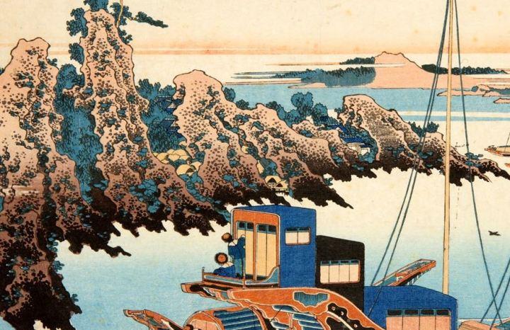 det.hokusai-poem-Mb4866