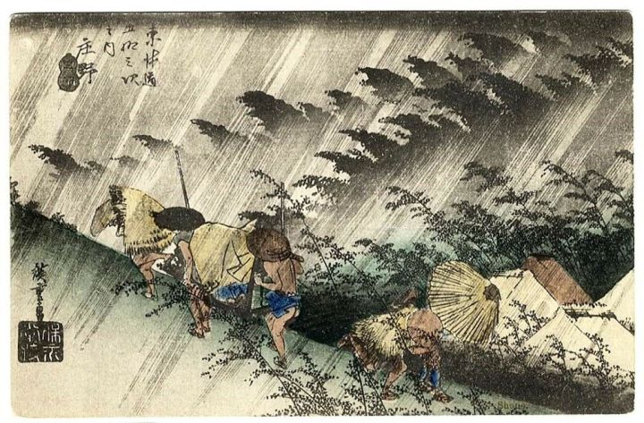 JAPANESE-VILLAGE-and-Villagers-Rain-Storm-Art-Postcard