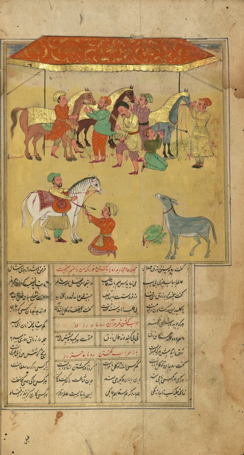 Ali-The-Erasure-of-Islam-from-the-Poetry-of-Rumi